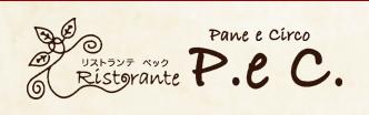 Ristorante P.eC.